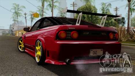Nissan 180SX Street Golden Rims для GTA San Andreas вид слева