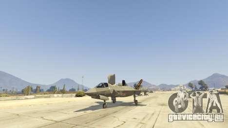F-35B Lightning II (VTOL) для GTA 5 третий скриншот