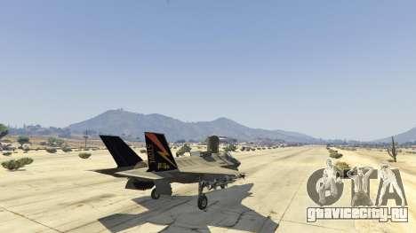 F-35B Lightning II (VTOL) для GTA 5 пятый скриншот