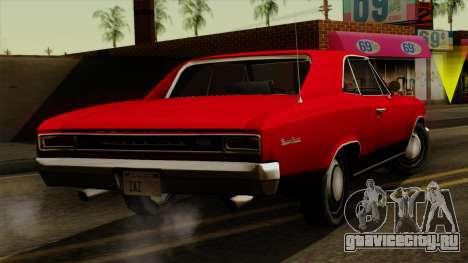 Chevrolet Chevelle SS396 1966 для GTA San Andreas вид слева