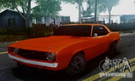 Chevy Camaro 69 для GTA San Andreas