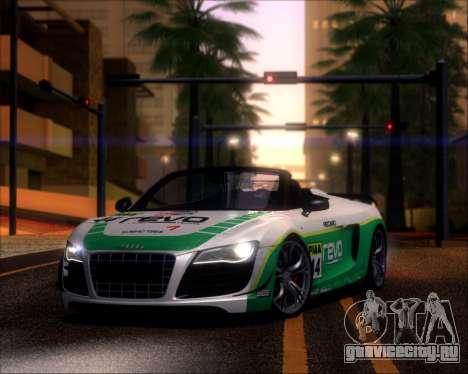 Queenshit Graphic 2015 v1.0 для GTA San Andreas седьмой скриншот