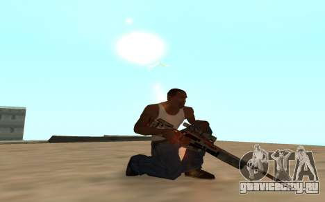 Asiimov Weapon Pack v2 для GTA San Andreas пятый скриншот