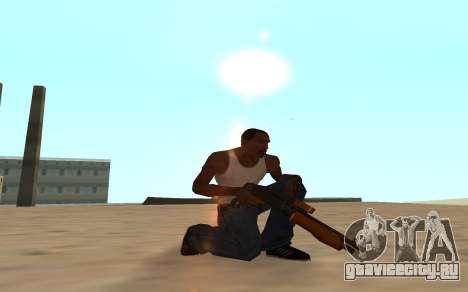 Nitro Weapon Pack для GTA San Andreas восьмой скриншот