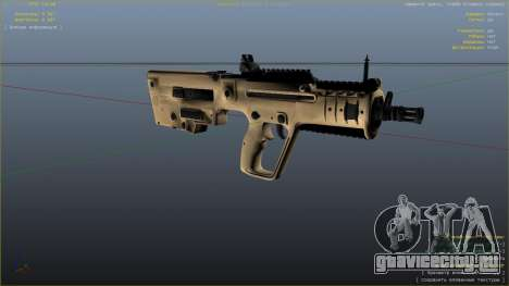 TAR-21 из Battlefield 4 для GTA 5 седьмой скриншот