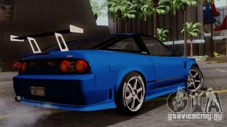Nissan 180SX Street для GTA San Andreas вид слева