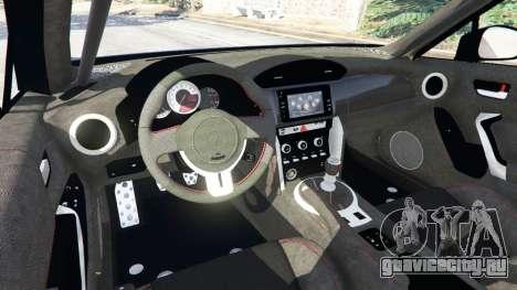 Toyota GT-86 v1.3 для GTA 5