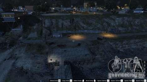 Map Editor 1.5 для GTA 5