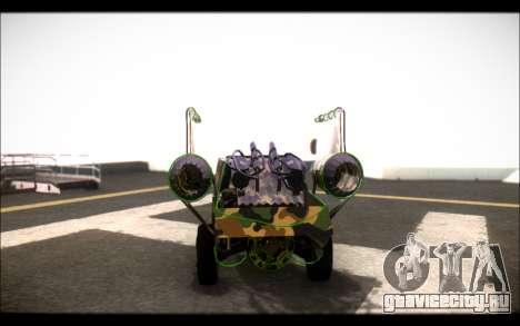 Camo Space Docker для GTA San Andreas вид сзади слева
