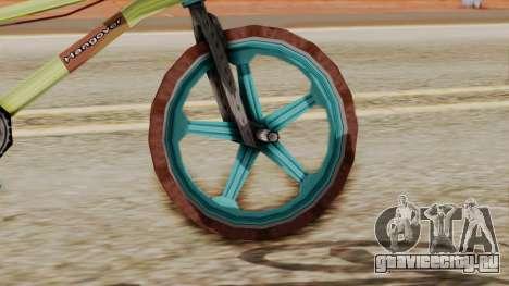 Crap BMX для GTA San Andreas вид сзади слева