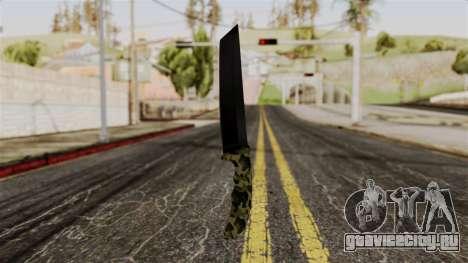 Новый ножик камуфляж для GTA San Andreas