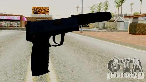 USP-S Guardian для GTA San Andreas второй скриншот
