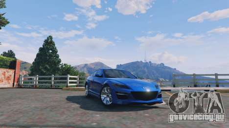 Mazda RX-8 R3 v0.1 для GTA 5