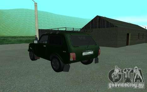 ВАЗ 21213 Нива для GTA San Andreas вид сзади слева