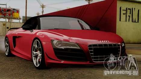 Audi R8 GT Spyder 2012 для GTA San Andreas