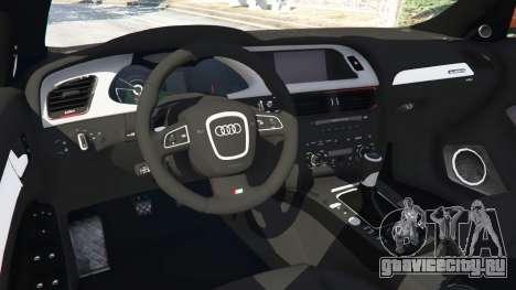 Audi S4 для GTA 5 вид спереди справа