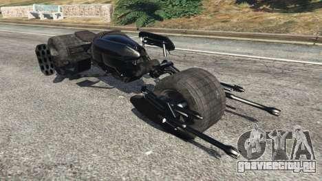 Бэтпод v1.1 для GTA 5