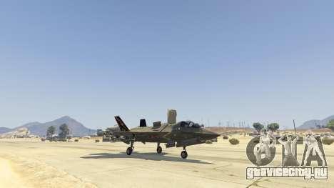 F-35B Lightning II (VTOL) для GTA 5 четвертый скриншот