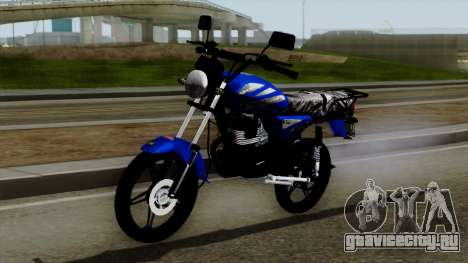 Bera Socialista 2014 для GTA San Andreas