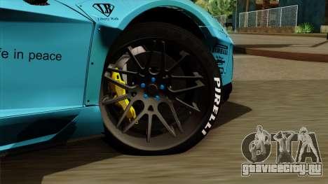 Lamborghini Aventador LB Performance для GTA San Andreas вид сзади слева