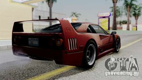 Ferrari F40 1987 with Up Lights IVF для GTA San Andreas вид слева