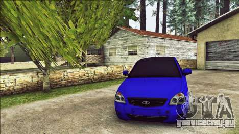 Ваз 2170 Vip Style для GTA San Andreas