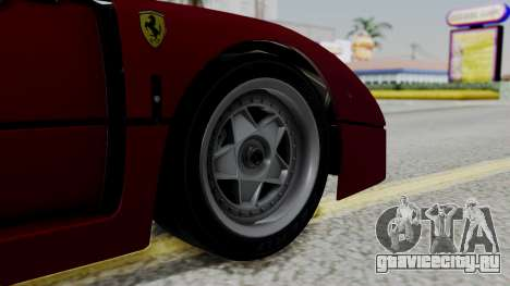 Ferrari F40 1987 with Up Lights IVF для GTA San Andreas вид сзади слева