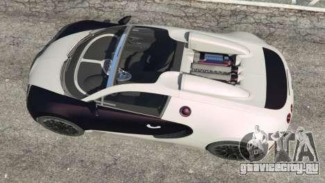Bugatti Veyron Grand Sport v4.0 для GTA 5 вид сзади