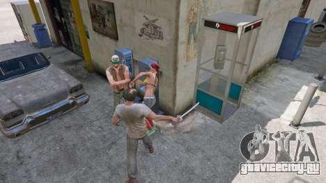 Катана для GTA 5 четвертый скриншот