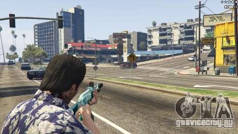 Штурмовая винтовка Аниме для GTA 5 четвертый скриншот