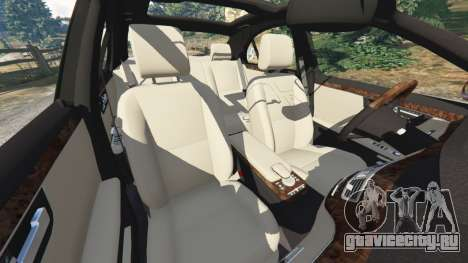 Mercedes-Benz S550 W221 v0.4.1 [Alpha] для GTA 5
