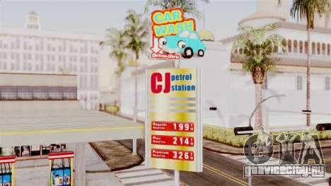 LS CJ Gas v2 для GTA San Andreas второй скриншот