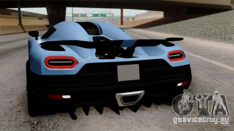 Koenigsegg Agera R 2014 Carbon Wheels для GTA San Andreas двигатель