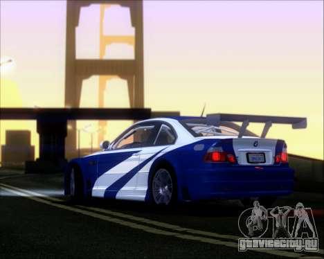 Queenshit Graphic 2015 v1.0 для GTA San Andreas девятый скриншот