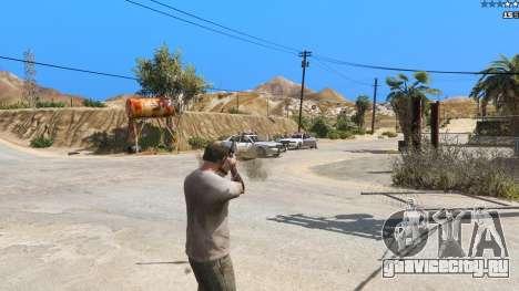 Insane Overpowered Weapons mod 2.0 для GTA 5 третий скриншот