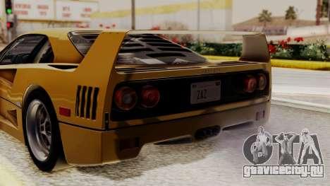 Ferrari F40 1987 HQLM для GTA San Andreas вид сзади