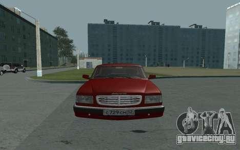 ГАЗ 3110 Волга для GTA San Andreas вид справа