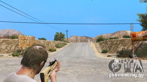 TAR-21 из Battlefield 4 для GTA 5 четвертый скриншот