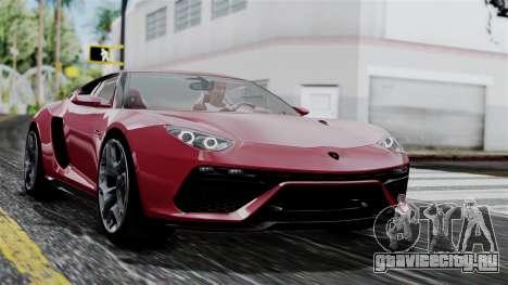 Lamborghini Asterion 2015 Concept для GTA San Andreas