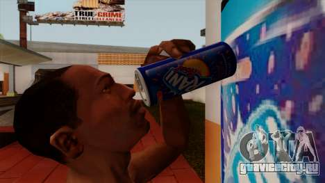 Rani Juice Can для GTA San Andreas второй скриншот