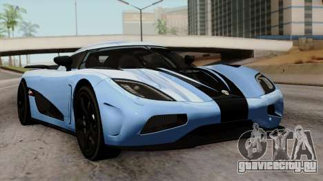 Koenigsegg Agera R 2014 Carbon Wheels для GTA San Andreas