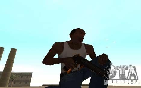 Nitro Weapon Pack для GTA San Andreas второй скриншот