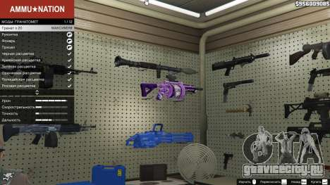 Аниме гранатомёт для GTA 5 второй скриншот
