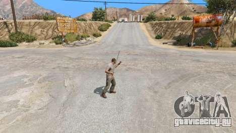 Меч Экскалибур для GTA 5 третий скриншот