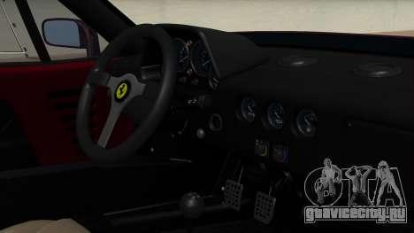 Ferrari F40 1987 without Up Lights IVF для GTA San Andreas вид справа