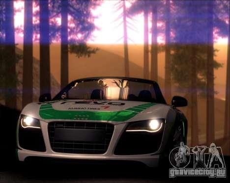 Queenshit Graphic 2015 v1.0 для GTA San Andreas восьмой скриншот