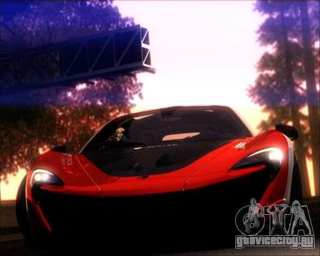Queenshit Graphic 2015 v1.0 для GTA San Andreas