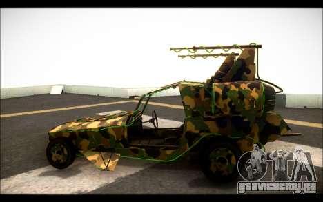 Camo Space Docker для GTA San Andreas вид слева