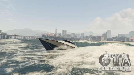 Улучшенный катер Suntrap для GTA 5 пятый скриншот