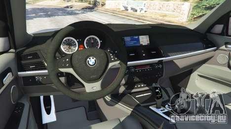 BMW X5 M (E70) 2013 v1.01 для GTA 5 вид спереди справа